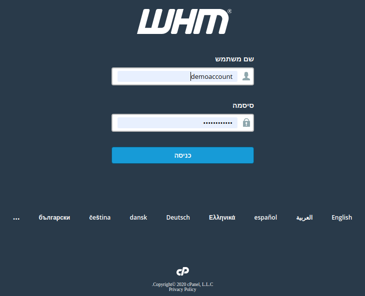 Intercity WHM CPANEL Login page